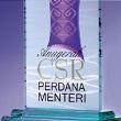 pms-csr-trophy-110